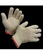 Каталог рабочих перчаток ХБ без ПВХ от производителя