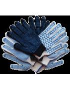 Рабочие ХБ перчатки с ПВХ. Выберите из каталога ООО ДиаПласт