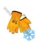 Утепленные перчатки купить. Обнинск, Наро-Фоминск, Малоярославец . Цен